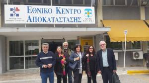 ekaa-syriza