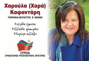 CoverProeklo (1)