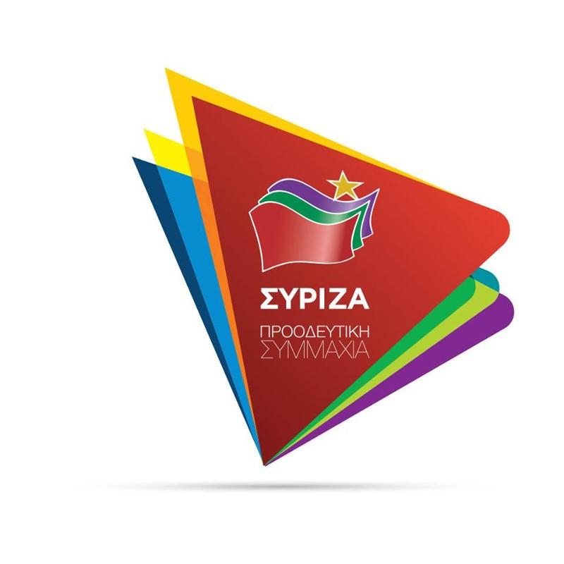 newlogosyriza_2019